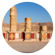Masada National Park and Museum